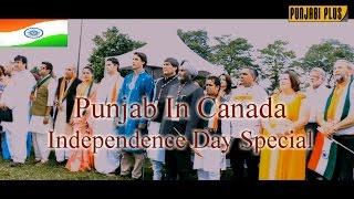India Day Parade Montreal  Punjab In Canada Punjabi Series