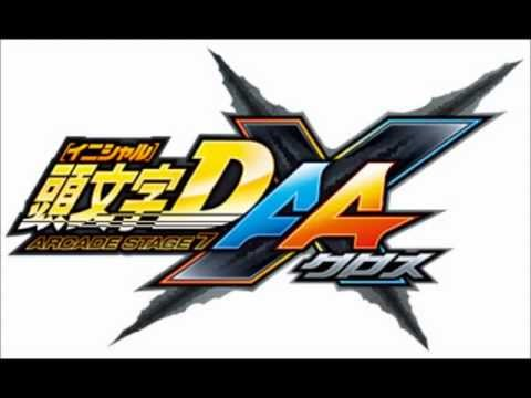 頭文字D7AAX BGM  MINISTRY OF POWER