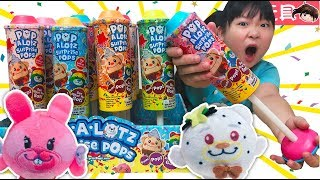 【玩具】一壓就彈出驚喜!歡樂爆爆派對Pop a lotz surprise pops[NyoNyoTV妞妞TV玩具]