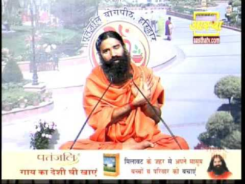 Cure For All Eye Problems Baba Ramdev Youtube