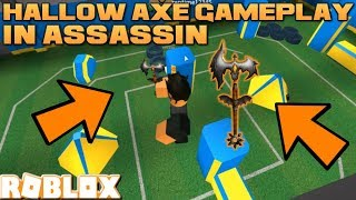 HALLOW AXE GAMEPLAY! (ROBLOX ASSASSIN BRAND NEW COMP PRIZE) *VERY SPOOKY*