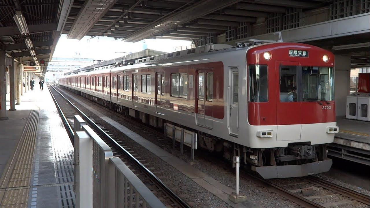 烏丸線に乗り入れる近鉄3200系KL02編成 国際会館行き 竹田駅