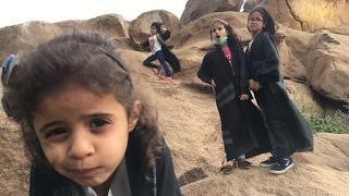 ام شعفه والبنات تعلقو في جبال الهدا هجم عليهم كلب+ ولد اللبنانية يهددهم في الواتس !!