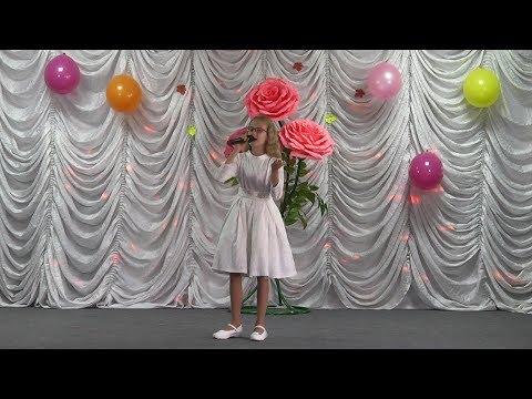 Арина Рыжова - Лети моя мечта (Ансамбль ''Надежда'')