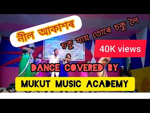 Soku jai ture sokule by Mukut Music Academy dance group