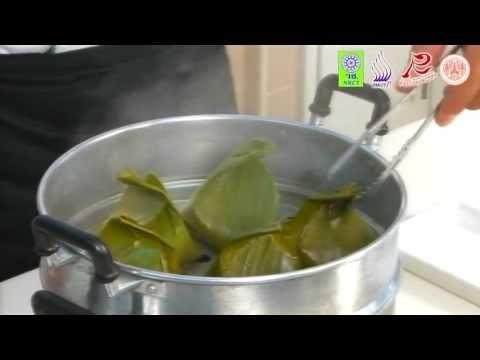ตำรับอาหารไทยออนไลน์ฯ - หมกไก่ใส่หัวปลี