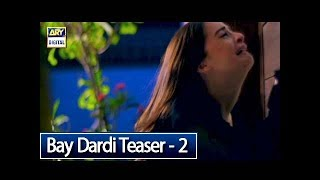 New Drama Serial Bay Dardi Teaser 2 - ARY Digital Drama
