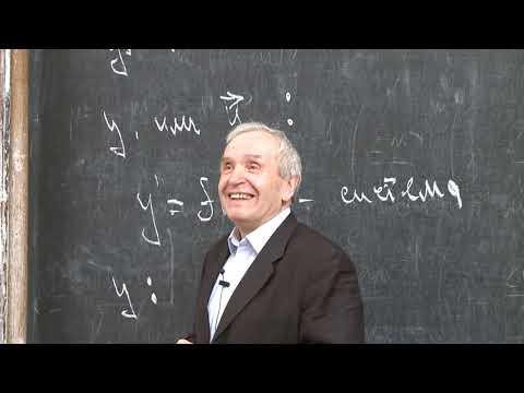 Нефёдов Н. Н. - Дифференциальные уравнения - Введение