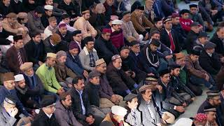 Friday Sermon: 15th December 2017 (Urdu)