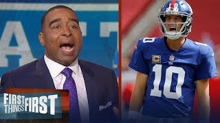 Giant Problem: Cris Carter reveals New York's crisis ahead of the NFL draft | FIRST THINGS FIRST