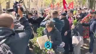 Конфликт на Аллее Славы, видео 8news