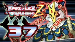 PUZZLE & DRAGONS Z #37 - Kurz gelevelt - Let