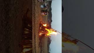정월대보름맞이달집태우기와좌도농악풍물놀이