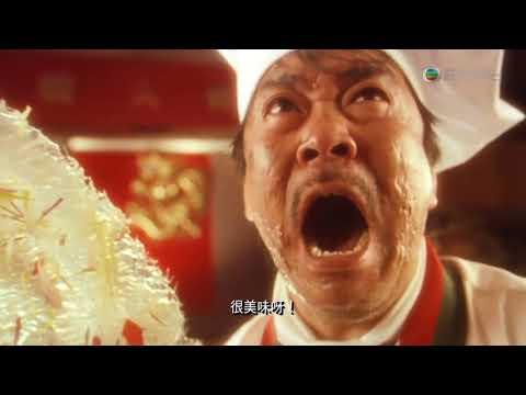Phim Hài 2017 Thần Ăn - Châu Tinh Trình Full HD Thuyết Minh
