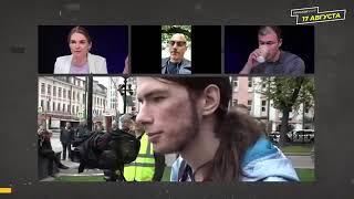 КПРФ и пайщики Грудинина провели нытинг в Москве