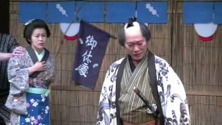 151120 日光江戸村 北町奉行所 遠山の金さん Part1