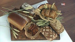 Хлеб Дарницкий. Естественный отбор