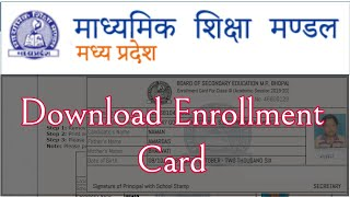 Mp Board Enrollment Card Download Kaise Karen | MPONLINE | mpbse - नामांकन फार्म