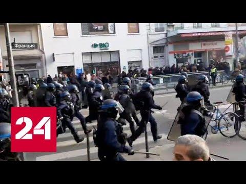 Протесты в Париже: хаос и задержания - Россия 24