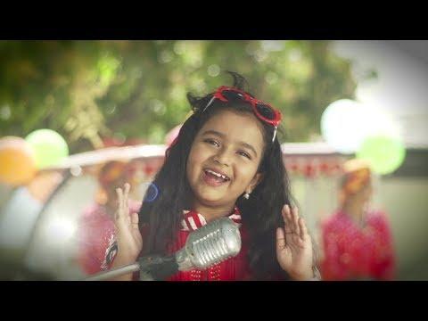 Aha Naa Pellanta Song  Akshara Music  Ba Akshara