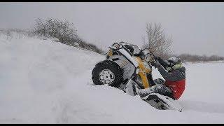 Квадро Снегомес !  Brp Xmr 650 Еле Выехал Из Снежного Оврага , А Восьмисотка Не Смогла !