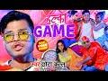 Latest Bhojpuri Rap Song - हल्का Game -  Chhota Kallu - Superhit Bhojpuri Rap Video 2021 New