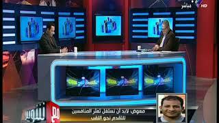 مدرب الأهلي المساعد يوجه رسالة «صريحة» إلى صالح جمعة (فيديو) | المصري اليوم