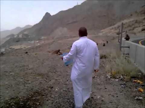 Taif Trip 2011