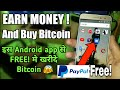 Bitcoin Mining Using Android Phone ??, Get free Bitcoin!!!
