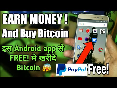 Bitcoin Mining Using Android Phone ??, Get free Bitcoin!!! - 동영상