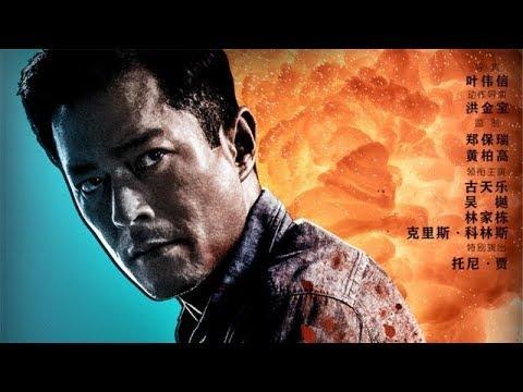 杀破狼电影_俗哥说电影,香港犯罪片《杀破狼·贪狼》-YouTube