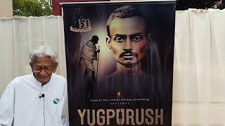 Shri V. Kalyanam, Personal Secretary to Mahatma Gandhi | Testimonials | Yugpurush – The Play