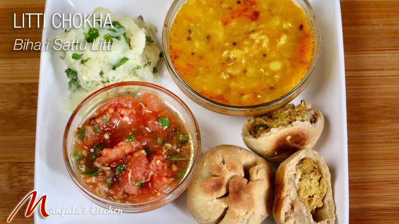 Litti Chokha (Bihari Sattu Litti, Dal Bati) exotic indian recipe by manjula