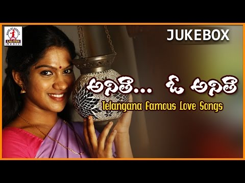 Anitha O Anitha Telugu Love Songs | Telangana  Folk Dj Songs | Lalitha Audios And Videos