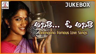 Video Anitha O Anitha Telugu Love Songs | Telangana  Folk Dj Songs | Lalitha Audios And Videos download MP3, 3GP, MP4, WEBM, AVI, FLV Juni 2018