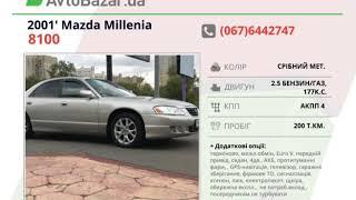 Mazda Millenia 2001 AvtoBazarTV №965