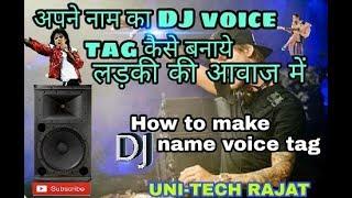 How to make dj name voice tag , apne naam ki dj voice tag kaise banye by UNI-TECH RAJAT