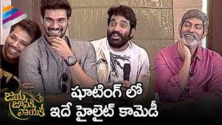 Nandu Reveals Funny Moments in Jaya Janaki Nayaka Movie Shoot | #JJN Team Funny Interview