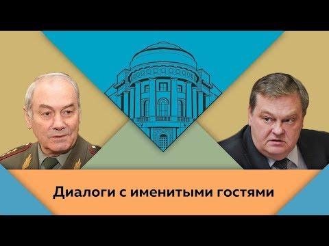 """Л.Г.Ивашов и Е.Ю.Спицын в студии МПГУ. """"Полет Руста как предлог разгрома в армии"""""""