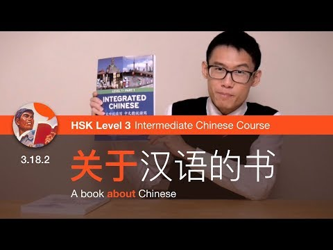 """3.18.2 Say """"About""""with 关于 