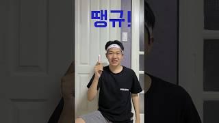 SSSG challenge - 아싸홍삼에블바디홍상