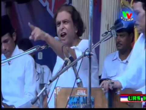 Teri Galiyo mai aane jaane s by:-Haji Aslam Sabri Quawal BHADRAK.Chhota Sakarpur