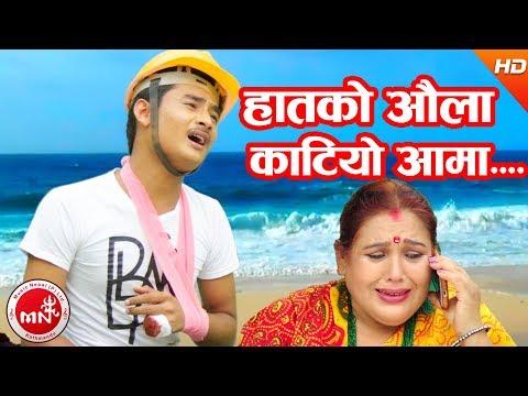 New Lokdohori 2074   Hatko Oula Katiyo Aama - Gita Devi & Sobhit Parajuli Ft. Roshani