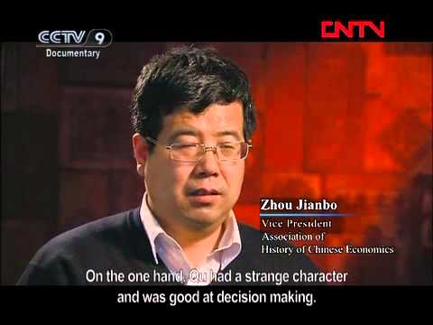 The History of Modern Chinese banking Part 5 - Transformation