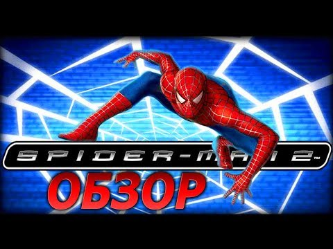 Игра Человек паук анаграммы Spider man 2 Web of Words