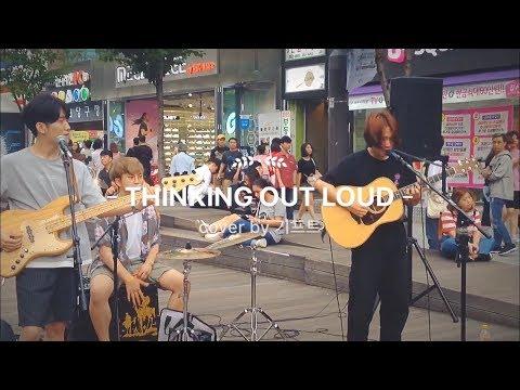 기프트(GIFT) - Thinking out loud (Ed Sheeran cover)ㅣ신촌버스킹 Busking�07