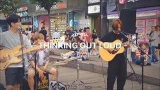 기프트(GIFT) - Thinking out loud (Ed Sheeran cover)ㅣ신촌버스킹 Buskingㅣ180707