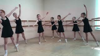Открытый урок классического танца 1 курс
