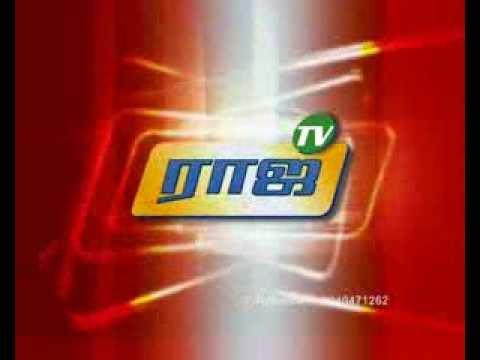 Download RAJ TV LOGO
