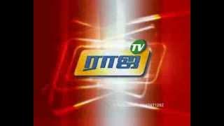 RAJ TV LOGO